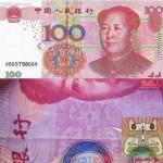 На китайской купюре в сто юаней изображены коты