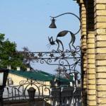 Бронзовый кот с лампой, Киев