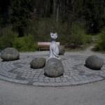 Памятник «Кошачий глаз» в Германии