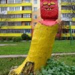 Чеширский кот, Ногинск