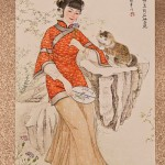 Китайские коты Гу Йинчжи
