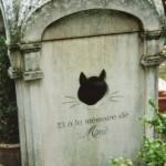 Кладбище животных в Париже