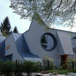 Здание в форме котенка - детский сад в Германии